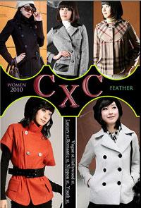 CXC NO.10